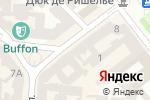 Схема проезда до компании Central Bar в Одессе