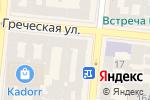 Схема проезда до компании Сагитариус Лтд в Одессе