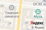 Схема проезда до компании Тахарі люкс в Одессе
