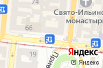 Схема проезда до компании Цитрус гаджеты и аксессуары в Одессе