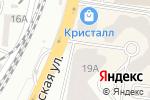 Схема проезда до компании Pet Boutique в Одессе