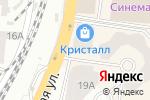 Схема проезда до компании Sugar Lady в Одессе