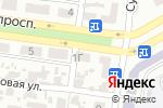 Схема проезда до компании Наши дети в Одессе