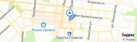 Цитрус гаджеты и аксессуары на карте Одессы