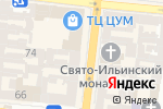 Схема проезда до компании Дека в Одессе