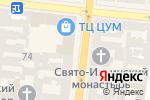 Схема проезда до компании Мир часов в Одессе