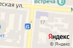 Схема проезда до компании Мао в Одессе