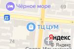 Схема проезда до компании World Time в Одессе