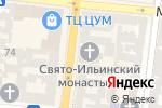 Схема проезда до компании Воскресная школа в Одессе