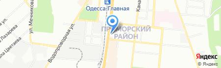 Grill House на карте Одессы