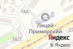 Схема проезда до компании Приморский в Одессе