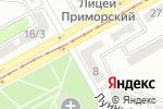 Схема проезда до компании Этуаль в Одессе