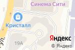 Схема проезда до компании Крем в Одессе