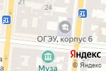 Схема проезда до компании Компьютер Делюкс в Одессе
