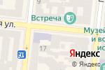 Схема проезда до компании Cooper Burgers в Одессе
