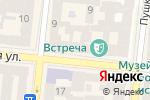 Схема проезда до компании Вивал Тур в Одессе