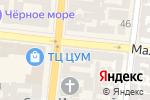 Схема проезда до компании Одесское кафе в Одессе