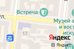 Схема проезда до компании Свобода выбора в Одессе
