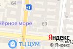 Схема проезда до компании FotoLab в Одессе