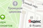 Схема проезда до компании Сегед в Одессе