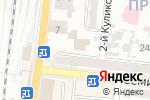 Схема проезда до компании Wine Story в Одессе
