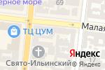 Схема проезда до компании Vegano Hooligano в Одессе