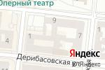 Схема проезда до компании Петруцалек в Одессе