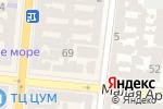 Схема проезда до компании Мигдаль в Одессе