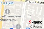 Схема проезда до компании Планшетик в Одессе