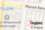 Схема проезда до компании 4 seasons в Одессе