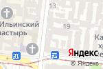 Схема проезда до компании Хумана в Одессе