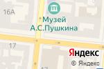 Схема проезда до компании Bristol flowers в Одессе