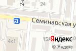Схема проезда до компании Студия заточки режущих инструментов в Одессе