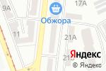 Схема проезда до компании Generali Life в Одессе