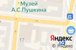 Схема проезда до компании Uniqa, ЧАО в Одессе