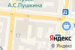 Схема проезда до компании Ком-плекс в Одессе