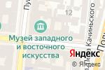 Схема проезда до компании Вигор в Одессе