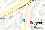 Схема проезда до компании Ваш курьер в Одессе