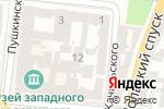 Схема проезда до компании ОфисТехника в Одессе
