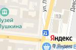 Схема проезда до компании Shiza lingerie в Одессе