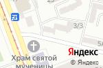 Схема проезда до компании Алан в Одессе