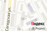 Схема проезда до компании УТОГ в Одессе