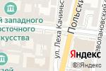 Схема проезда до компании Бабель Фиш в Одессе