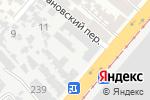 Схема проезда до компании Эдельвейс в Одессе