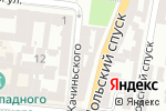 Схема проезда до компании Куланов & Ко в Одессе