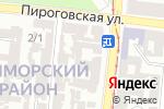 Схема проезда до компании Коника Минолта Украина, ДП в Одессе