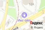 Схема проезда до компании Икс-Оил в Одессе