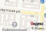 Схема проезда до компании Bielita Вітэкс в Одессе