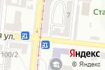 Схема проезда до компании Краsота в Одессе