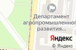 Схема проезда до компании Зелень в Одессе